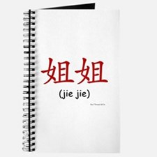 Jie Jie (Chinese Char. Red) Journal