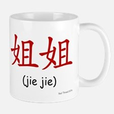 Jie Jie (Chinese Char. Red) Mug