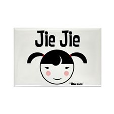 JIE JIE 5 Rectangle Magnet (10 pack)