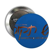 "Yesh Tikvah! 2.25"" Button"