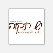 Yesh Tikvah Sticker