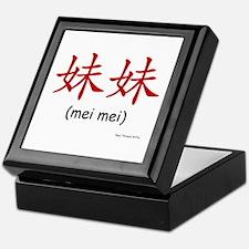 Mei Mei (Chinese Char. Red) Keepsake Box