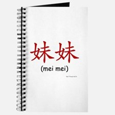 Mei Mei (Chinese Char. Red) Journal