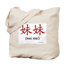 Mei Mei (Chinese Char. Red) Tote Bag