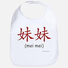 Mei Mei (Chinese Char. Red) Bib
