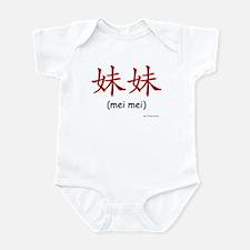 Mei Mei (Chinese Char. Red) Infant Bodysuit