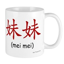 Mei Mei (Chinese Char. Red) Mug
