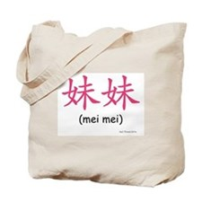 Mei Mei (Chinese Char. Pink) Tote Bag