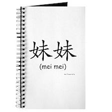 Mei Mei (Chinese Char. Pink) Journal