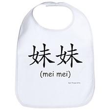 Mei Mei (Chinese Char. Pink) Bib