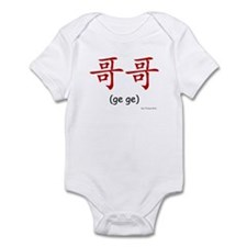Ge Ge (Chinese Char. Red) Infant Bodysuit