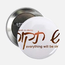 """Yesh Tikvah 2.25"""" Button"""