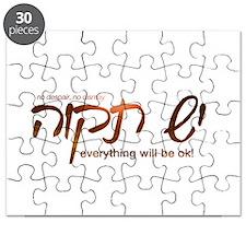 Yesh Tikvah Puzzle