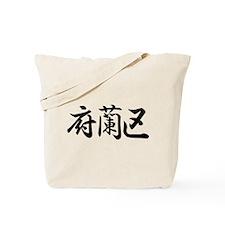 Frank___029F Tote Bag