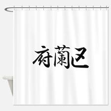 Frank___029F Shower Curtain