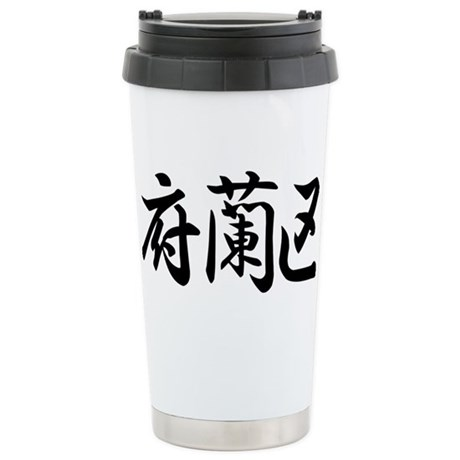 Frank___029F Travel Mug