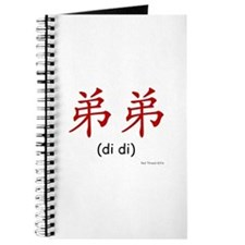 Di Di (Chinese Char. Red) Journal