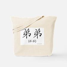 Di Di (Chinese Char. Red) Tote Bag