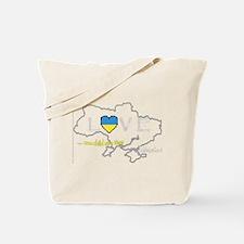 Love Ukraine...(D) Tote Bag