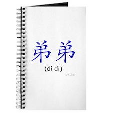 Di Di (Chinese Char. Blue) Journal