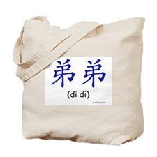 Di Di (Chinese Char. Blue) Tote Bag