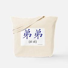 Di Di (Chinese Char. Blue) Tote Bag