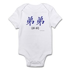 Di Di (Chinese Char. Blue) Infant Bodysuit