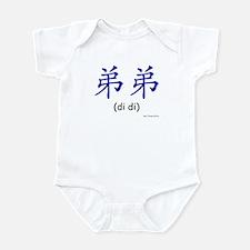 Di Di (Chinese Char. Blue) Infant Bodysuit