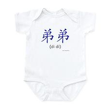 Di Di (Chinese Char. Blue) Onesie