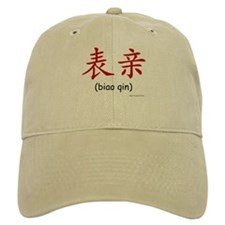 Cousin (Chinese Char. Red) Baseball Cap