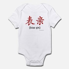 Cousin (Chinese Char. Red) Infant Bodysuit