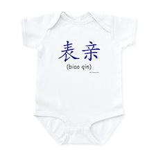 Cousin (Chinese Char. Blue) Infant Bodysuit