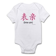 Cousin (Chinese Char. Pink) Infant Bodysuit