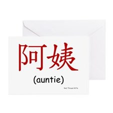 Auntie (Chinese Char. Red) Greeting Cards