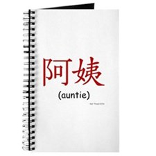 Auntie (Chinese Char. Red) Journal