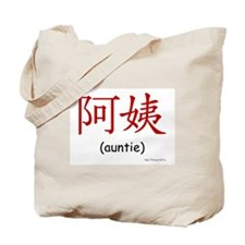 Auntie (Chinese Char. Red) Tote Bag