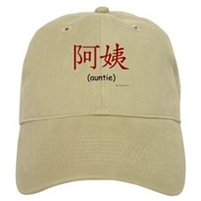 Auntie (Chinese Char. Red) Baseball Cap