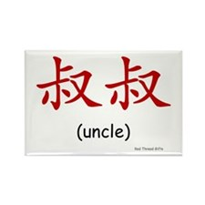 Uncle (Chinese Char. Red) Rectangle Magnet
