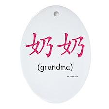 Nai Nai: Grandma (Chinese Char Pink) Ornament (Ov)