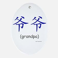 Ye Ye: Grandpa (Chinese Char. Blue) Ornament (O)