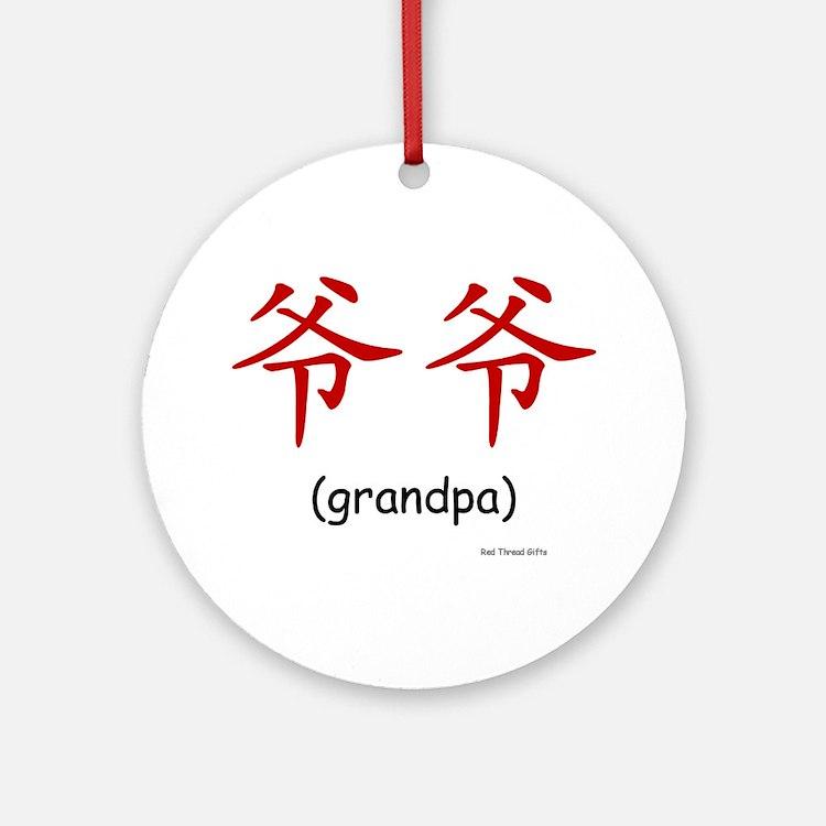 Ye Ye: Grandpa (Chinese Char Red) Ornament (Round)