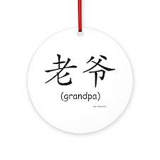 Lao Ye: Grandpa (Chinese Char. Blk) Ornament (R)