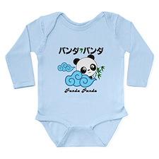 panda panda little copy.png Body Suit