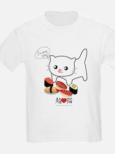 sushi cat png.png T-Shirt