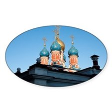 Russia, Moscow, Church domes  Decal