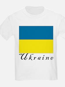 Ukraine Kids T-Shirt