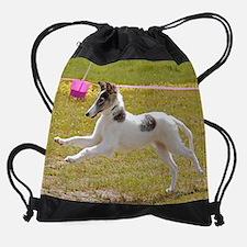 Cute Sloughi Drawstring Bag