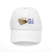 Lots-o Matzo Baseball Cap