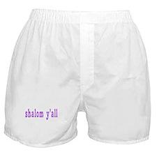 Shalom Y'all Greeting Boxer Shorts