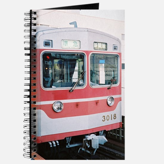 Trains in Japan Journal